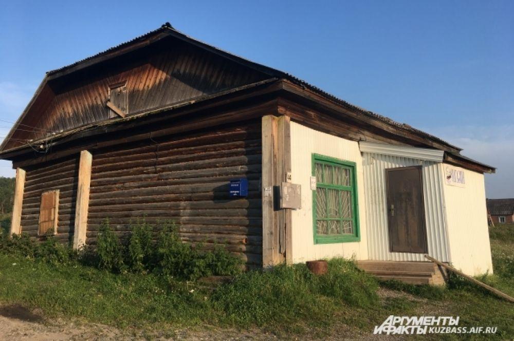 На всю Сандайку работает один фельдшерский пункт, отделение почты и один магазин, который открыт до 17.00.