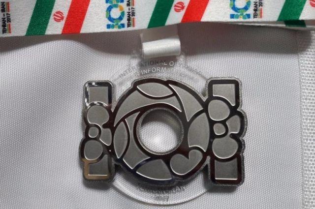 Медаль международной олимпиады по информатике.