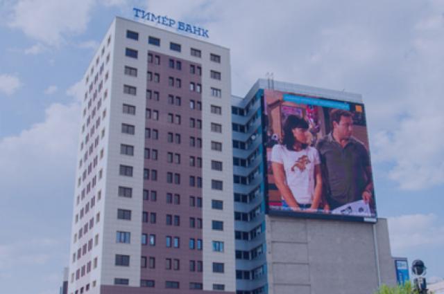 «Тимер Банк» закрывает очередной кабинет вКазани