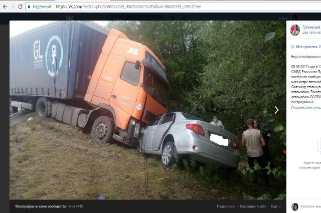На Ямале мощный грузовик подмял под себя иномарку