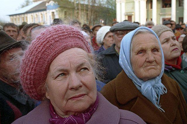 Пенсионеры, 1994 г.