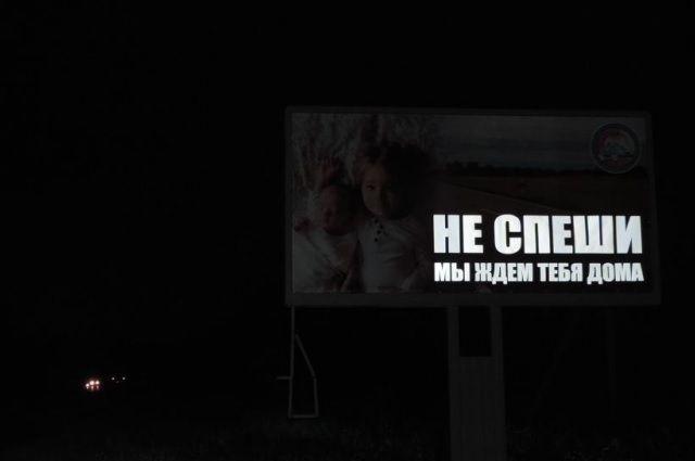 На трассе Тюмень - Ханты-Мансийск появились «световозвращающие» баннеры