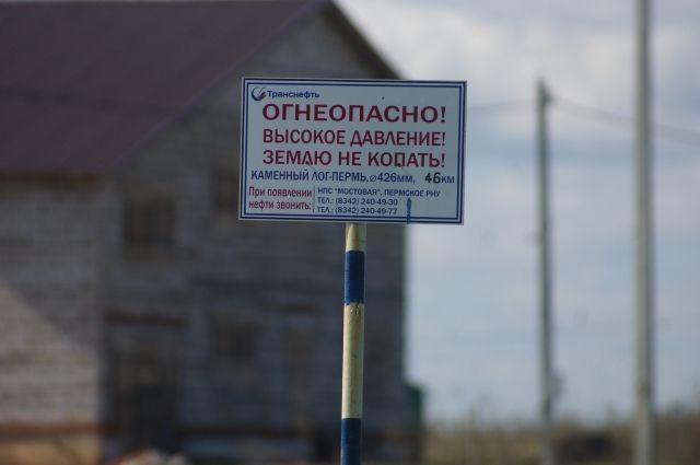 В 2001 году была построена «новая ветка» нефтепровода «Каменный Лог-Пермь», введенного в эксплуатацию в 1961 году
