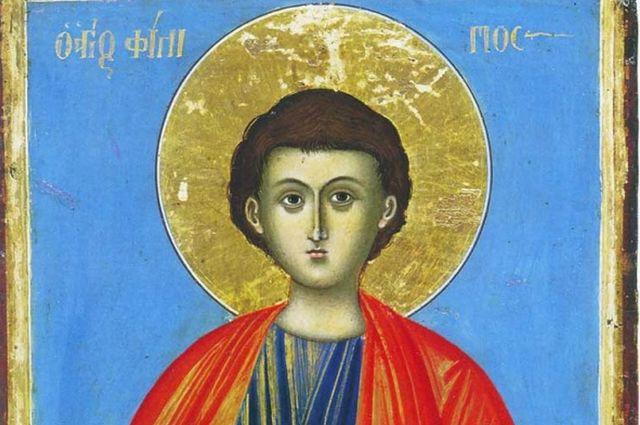 ВИзраиле отыскали город, вкотором жили апостолы Петр, Андрей иФилипп