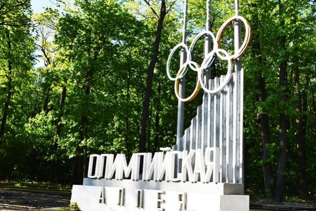 Всех желающих ждут на Олимпийской аллее.