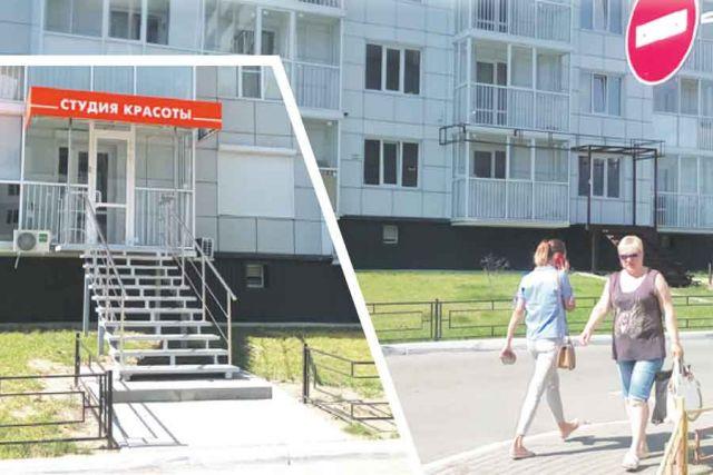 В доме № 219/1 по ул. Беговой приспособить квартиры под свой бизнес решили сразу несколько собственников. Один даже повесил вывеску - видимо, готовится к открытию.