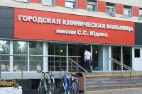 Опыт реанимации этой больницы востребован и другими стационарами города.