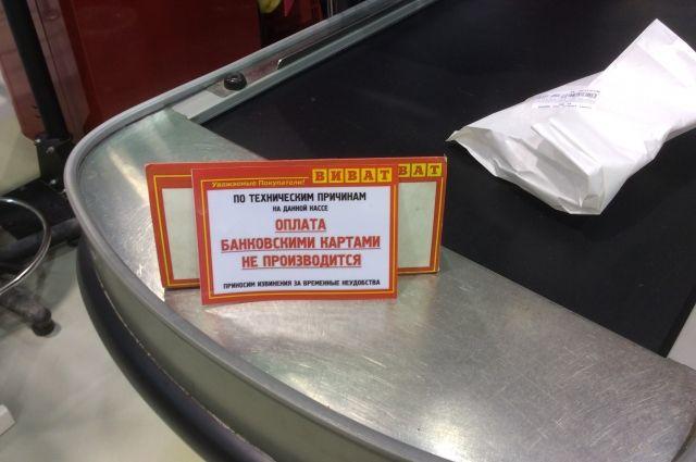В общей сложности «Норман-Виват» задолжал кредиторам 3,319 миллиардов рублей.