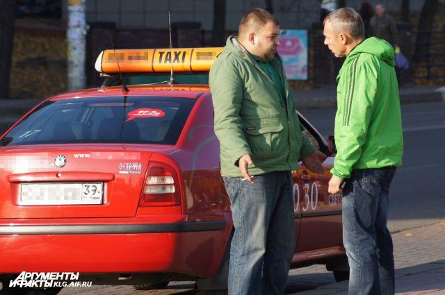 Полиция начала массовую проверку калининградских таксистов.