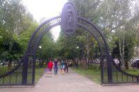 В Междуреченске к Дню шахтеров открыли обновленный сквер.