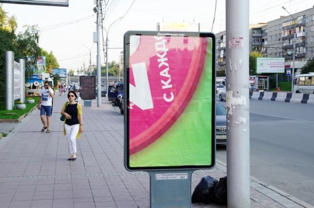 Специалисты определят, какая реклама портит вид улиц.