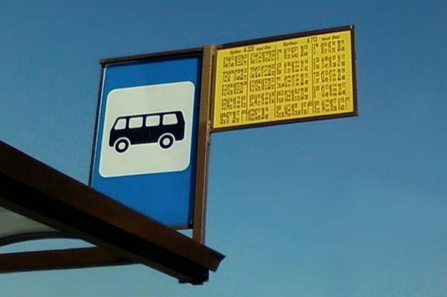 Четырёхмесячный тюменец пострадал в автобусе из-за резкого торможения
