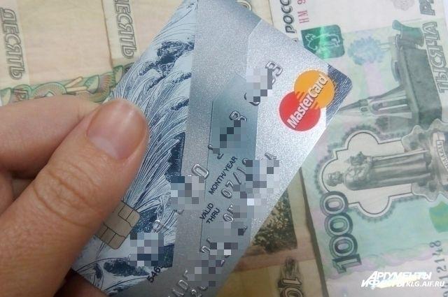 Из-за звонка лже-сотрудника банка калининградка лишилась денег с карты.