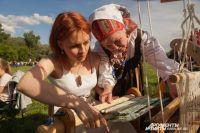 В Оренбурге состоится конференция «Славяне в Оренбуржье».