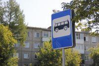 Автобус не смог притормозить и столкнулся с автомобилем.