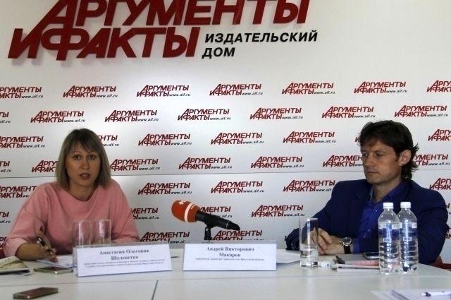 Анастасия Шелепетко и Андрей Макаров.