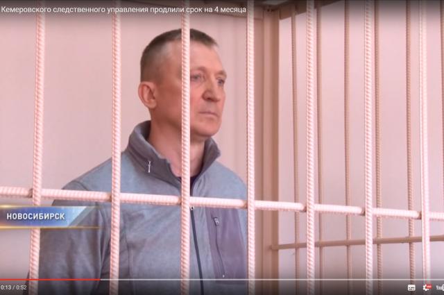Сергея Калинкина оставят в СИЗО до ноября.