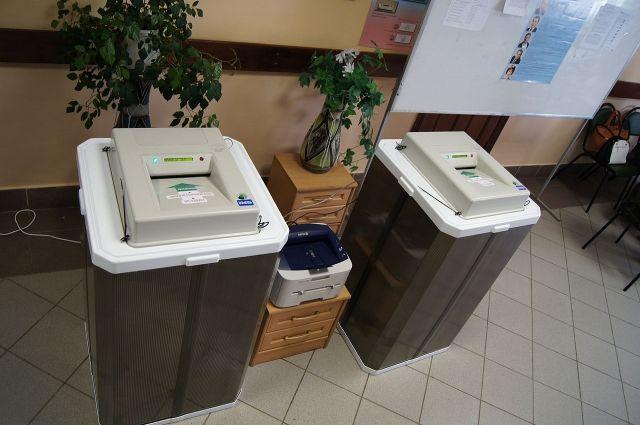 Свердловский избирком обнародовал бюллетень для выборов губернатора