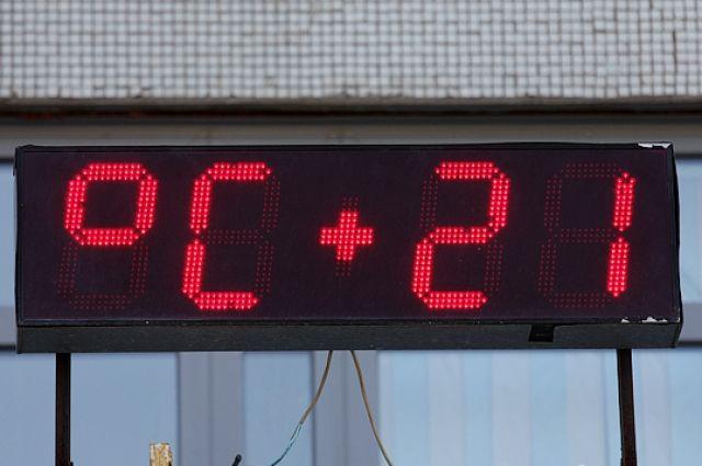 Жителей Кемеровской области ожидают прохладные выходные.