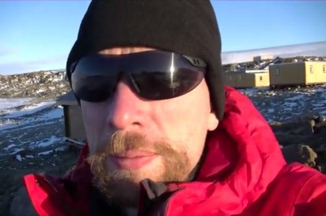 Александр Красиков живет на антарктической станции уже несколько месяцев.