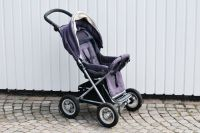 Тюменка отправится на скамью подсудимых за кражу ребёнка в коляске