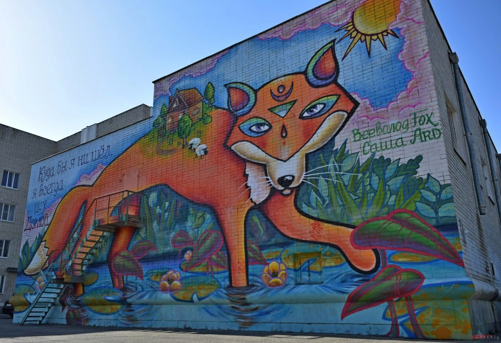 Пермский художник Всеволод Fox изобразил на здании детской водолечебницы сюрреалистического лиса.