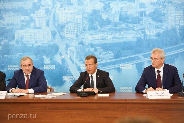 На встрече в Пензе обсудили насущные проблемы российских регионов.