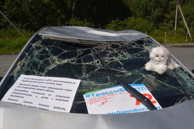 Тест-драйв детской безопасности устроили тюменские автомобилисты