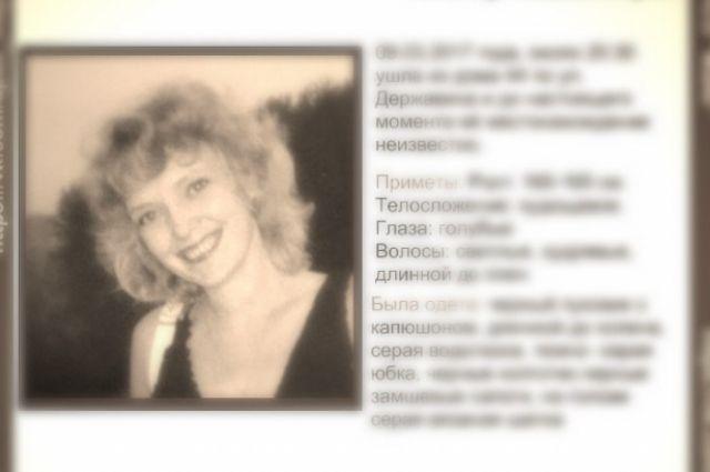 Наталья Правосудова пропала еще в марте.