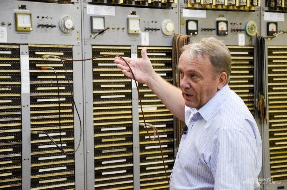 Сюда приходят телеграфные каналы со всей России.