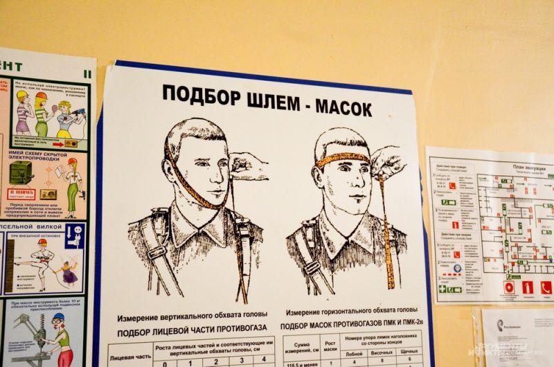 Подземные объекты в Советском союзе строились с целью защиты от возможного ядерного удара. Объект большой, потому что находится на перепутье Европы и Азии. Можно сказать, что здесь находится «точка пучности» всех каналов связи. Глубина объекта около 8 метров под землей.