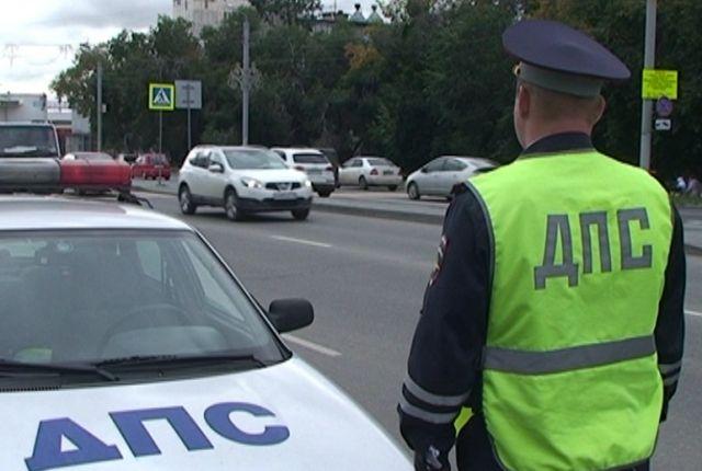В областной столице ГИБДД проведет акцию «Начинающий водитель».