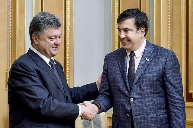 Пётр Порошенко и Михаил Саакашвили.