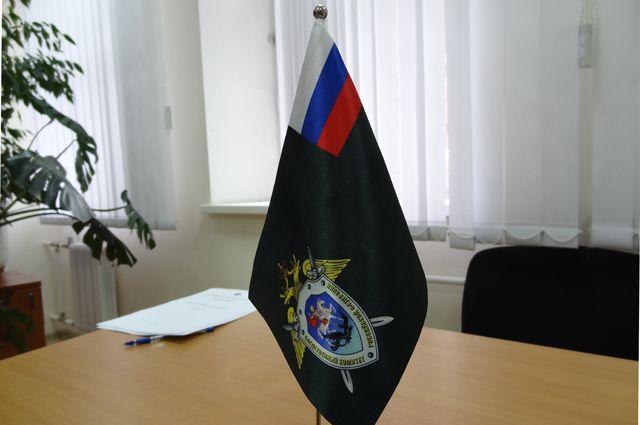 Возбуждено уголовное дело по ч.1 ст. 105 УК РФ «Убийство».