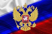 Оренбуржцы в День флага России массово споют гимн страны.