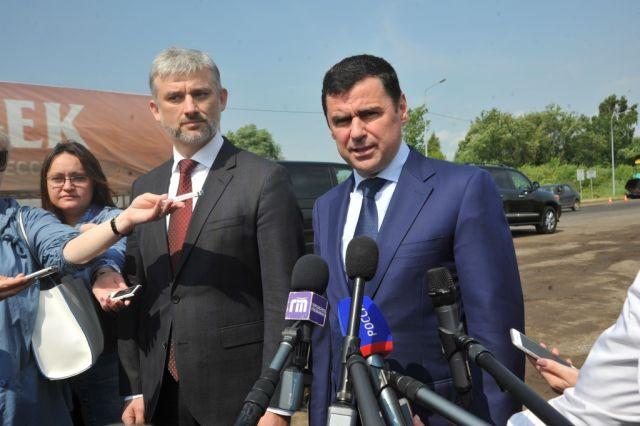 Глава региона Дмитрий Миронов отметил во время рабочей встречи с первым заместителем министра транспорта Евгением Дитрихом, что в этом году в области будет отремонтировано 76 км автомобильных дорог.