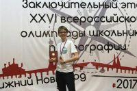 Михаил был единственным не москвичом в составе российской команды.