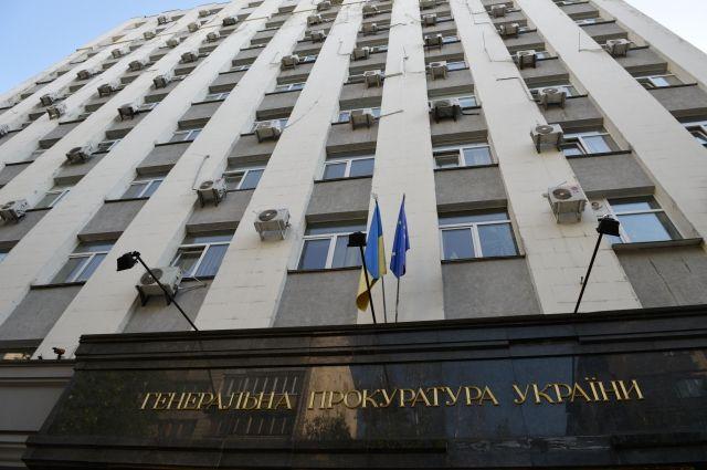 Генеральная прокуратура Украины завела дело овмешательстве ввыборы президента США