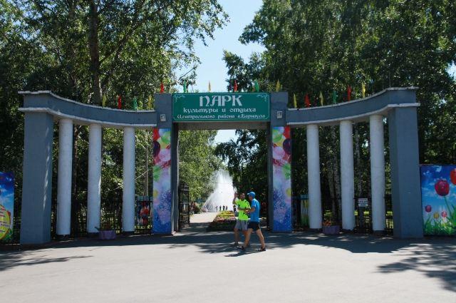 Парк Центрального района в Барнауле