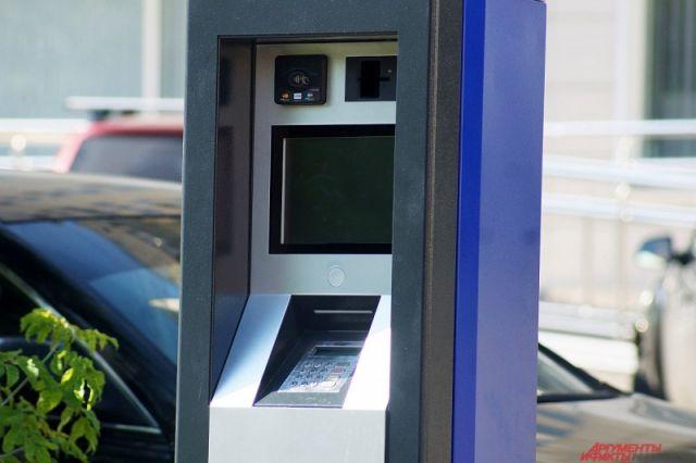 Время оплаты хотят увеличить для удобства водителей.