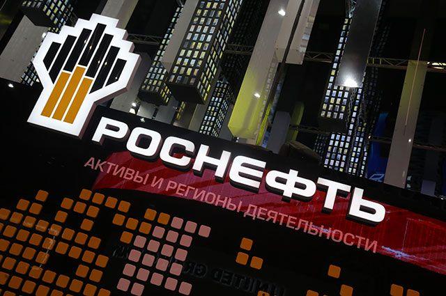 Аналитик Александр Разуваев подчеркнул успешную деятельность компании «Роснефть»