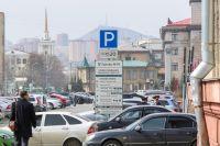 Оплачивали парковку только 10% автовладельцев.
