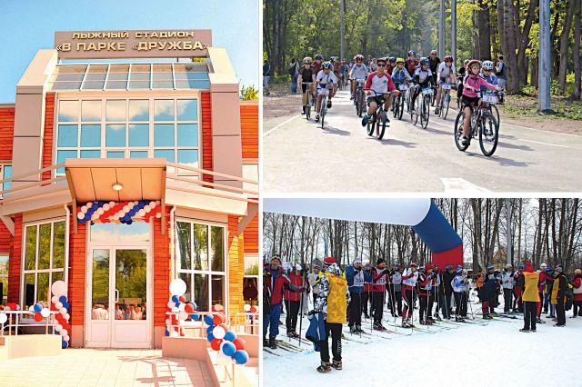 Новый лыжный стадион - гордость Тамбовской области.