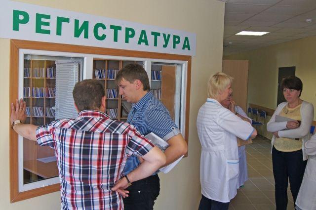 Записаться к врачу володарская амбулатория