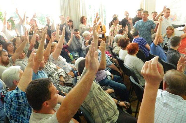 Жители активно голосовали, но их мнение «носит лишь рекомендательный характер».