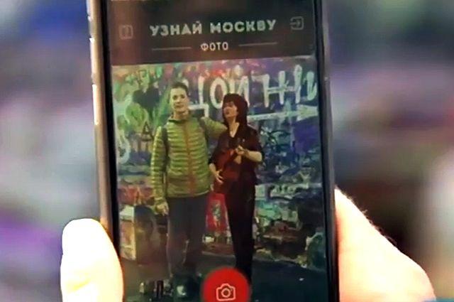 «Узнай Москву». Виктор Цой.