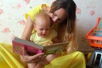 В торговом центре «Остров» открылась детская фотовыставка «МЫ - читаем!»