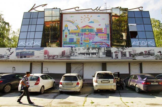 Здание кинотеатра пустовало 5 лет.