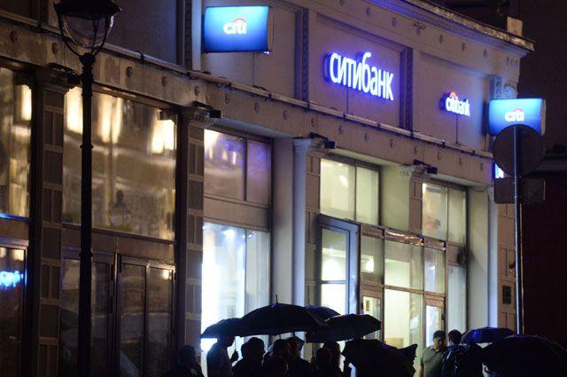 Захвативший заложников в «Ситибанке» бизнесмен задолжал более 10 млн рублей