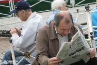 Пенсионерам советуют опасаться мошенников, представляющихся агентами ПФР.